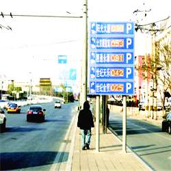 青岛二级停车诱导屏项目